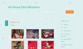 Art House Elina Mihaylova