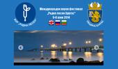 """International choir festival ``Rodna Pesen Burgas"""""""
