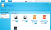 Българските електронни книги