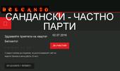 Официален уеб сайт на Група Белканто
