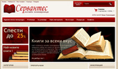 Уеб Сайт online-kniga.com