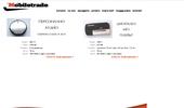 YUGOOD - дигитални MP3 плейъри от бъдещето