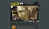 """""""ХипХоп ТВ"""" - първата европейска хип-хоп on line телевизия."""