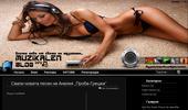 Музикален блог.info-Всичко ново от света на музиката.