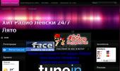 Радио Левски