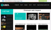 Videoshare.ucoZ.cOm