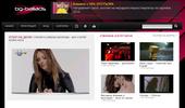 Балади - Музикален видео сайт