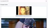 Видео споделяне / SoundMP3BG