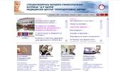 М Ц Репродуктивно Здраве - АГ Болница д-р Щерев