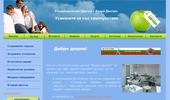 Уеб Сайт www.adentalcenter.eu
