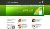 Цитросепт Лекарство дар от природата, антибиотик и антисептик получен от екстрак