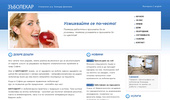 Зъболекар в София - Стоматолог доктор Божидар Димитров