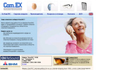 Цифрови слухови апарати ReSound от фирма Ком.ЕКС