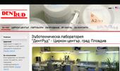 Зъботехническа лаборатория `ДентРуд` - Циркон център