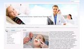 Стоматологична практика Калинови