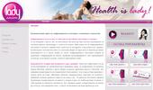 Лейди анион-антибактериални,дишащи дамски превръзки с аниони и инфрачервени лъчи