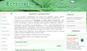 Естествени продукти от АкваСорс - здраве и красота от природата