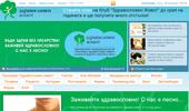Био-супермаркет за здравословен начин на живот