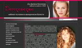Dermasense – кабинет по Естетична дерматология,Кожни и Венерически Болести