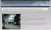 Медицински център `Сано`