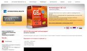 antioksidant-ge132