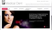 Импланти | Брекети | Фасети | Коронки | Естетична стоматология от Медикъл Дент