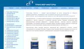 Трансфер Факторы: профилактика болезней, лечение хронических заболеваний
