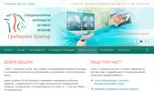 Гръбначен Център София - специализирана болница за лечение на заболявания на гръ...