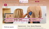 dermatolog-ivanova.com – комплексно лечение на кожни проблеми