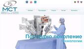 Лечение в Израел, Клиники за лечение в Израел на изгодни цени