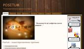 `Positum` - гр. Варна