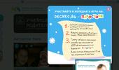 Онлайн училище за родители - Dechko.bg