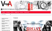 ООО `Виргата` поставки нитриловых перчаток.