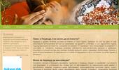 Аюрведа България - Продукти, билкови формули и терапии