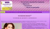 Ремифемин - в помощ на жените в менопауза