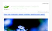 Онлайн магазин за биоетерични масла за кулинарията