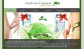 Онлайн Магазин за Анаболни Стероиди