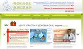 Уеб Сайт idealcrimea.info