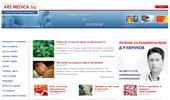 Медицински портал ArsMedica.bg