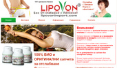 Lipovonimport