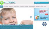 alldental.bg - Сайт за зъболекарски услуги.