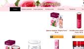 Козметика с Българско розово натурално масло