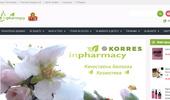 Инфармаси.бг -онлайн магазинът за Вашата натурална козметика