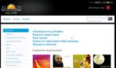 AyurvedaBio - Вашият онлайн магазин за Аюрведични билкови добавки