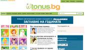 Тонус БГ
