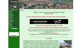 Белица - Отличната туристическа дестинация