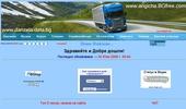 .:: http://www.danzela.data.bg/ ::.