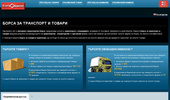 Транспортна борса CargoAgent