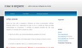 .::Сайт за масово събиране на точки::.