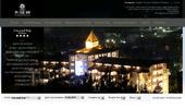 Спа хотел Бор Велинград - Спа хотел ****